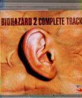 BIOHAZARD2 COMPLETE TRACK