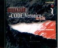 BIOHAZARD -CODE:Veronica-完全版