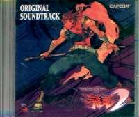 ストライダー飛竜2 オリジナルサウンドトラック