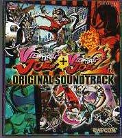 ビューティフルジョー+ビューティフルジョー2 オリジナルサウンドトラック