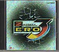 ストリートファイターZERO 3 オリジナル・サウンドトラック