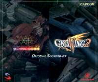 MarsMatrix / GIGA WING2 オリジナルサウンドトラック
