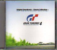 GRAN TURISMO 4 オリジナルサウンドトラック クラシックコレクション