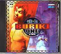 武力〜BURIKI・ONE〜 /SNK 新世界楽曲雑技団