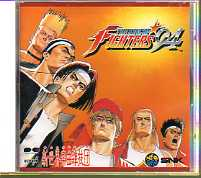 THE KING OF FIGHTERS '94 / SNK新世界楽曲雑技団