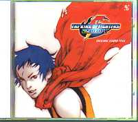 THE KING OF FIGHTERS 2001 ORIGNAL SOUND TRAX / EOLITH・SNK