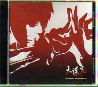 天誅 紅 オリジナルサウンドトラック