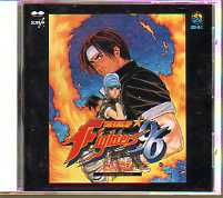 THE KING OF FIGHTERS '96 ARRANGE SOUND TRAX / SNK新世界楽曲雑技団