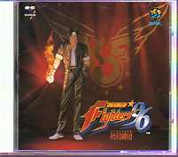 THE KING OF FIGHTERS '96 / SNK新世界楽曲雑技団