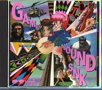 GAME SOUND SNK G.S.M.SNK 1
