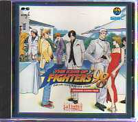 THE KING OF FIGHTERS '98 ARRANGE SOUND TRAX / SNK新世界楽曲雑技団