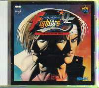 THE KING OF FIGHTERS '95 ARRANGE SOUND TRAX / SNK新世界楽曲雑技団