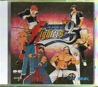 THE KING OF FIGHTERS '95 / SNK新世界楽曲雑技団