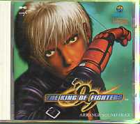 THE KING OF FIGHTERS '99 ARRANGE SOUND TRAX / SNK新世界楽曲雑技団