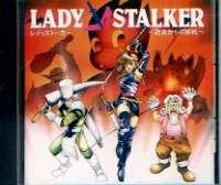 LADY STALKER -過去からの挑戦-