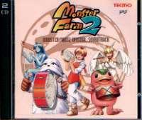 モンスターファーム2 オリジナルサウンドトラック