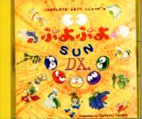 ぷよぷよSUN DX. Complate Best Album 3