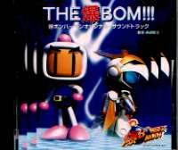 THE爆BOM!!! 爆ボンバーマンオリジナル・サウンドトラック