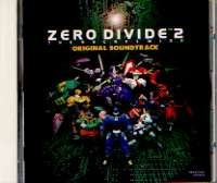 ZERO DIVIDE2 Original soundtrack