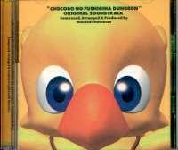 チョコボの不思議なダンジョン オリジナルサウンドトラック