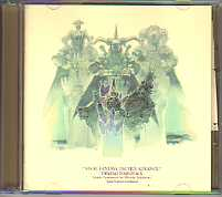 FINAL FANTASY TACTICS ADVANCE Original Sound Track