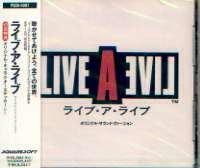 LIVE A LIVE オリジナルサウンドトラック