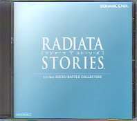 RADIATA STORIES Tri-Ace SOUND BATTLE COLLECTION