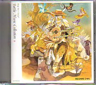 "keiji ito×""saga"" Battle Music Collection +"