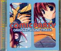 DC版こみっくパーティー オリジナルサウンドトラック