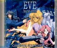 EVE burst error オリジナルサウンドトラック