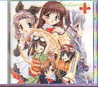 Playstation用ゲーム 「シスター・プリンセス」オリジナルサウンドトラックプラス