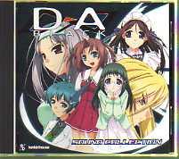 D→A:BLACK SOUND COLLECTION