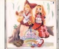 リトルプリンセス マール王国の人形姫2 OST