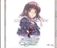 Remember11 Sound Collection / KID