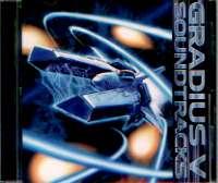 グラディウス�X サウンドトラックス