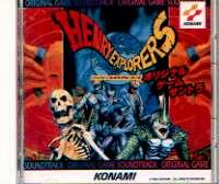 ヘンリーエクスプローラーズ オリジナルゲームサントラ