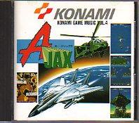 コナミ・ゲーム・ミュージック VOL.4 〜A・JAX〜