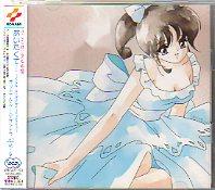 あいたくて…〜your smile in my hreat〜オリジナル・ゲーム・サントラ Vol.2