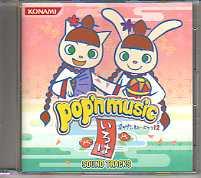 ポップンミュージック12 いろは サウンドトラック