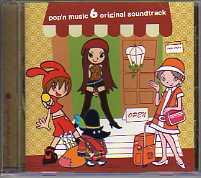 ポップンミュージック6 オリジナル サウンドトラック