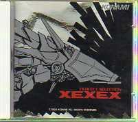 パーフェクトセレクション XEXEX