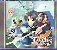 Twelve -戦国封神伝- オリジナルサウンドトラック