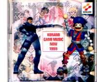 コナミ ゲームミュージックナウ1999