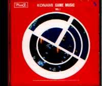 コナミ・ゲーム・ミュージック VOL.1