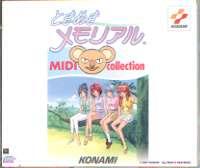 ときめきメモリアル MIDIコレクション