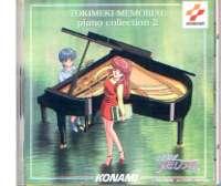 ときめきメモリアル ピアノコレクション2