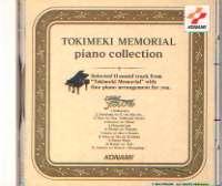 ときめきメモリアル ピアノコレクション