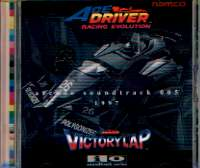 ACE DRIVER SERIES