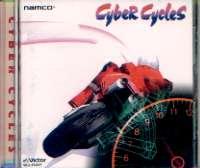 ナムコゲームサウンドエクスプレスVol.23