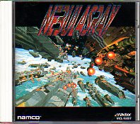 ナムコゲームサウンドエクスプレスVol.13